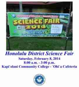 Community Engagement at Honolulu District Science Fair